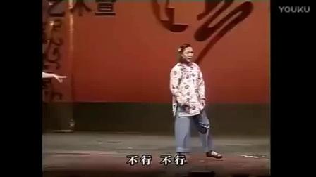 泗州戏名段欣赏1