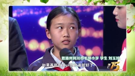 武汉华盟教育爱心企业参与手拉手捐书活动MV