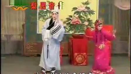 太康道情王金豆借粮全剧