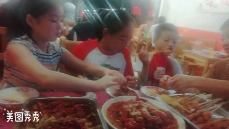 MV_20170820_022808孩子们吃龙虾