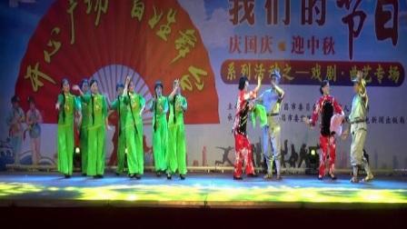 乐昌市坪石金鸡艺术队 舞蹈《沂蒙颂》