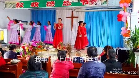 基督教舞蹈