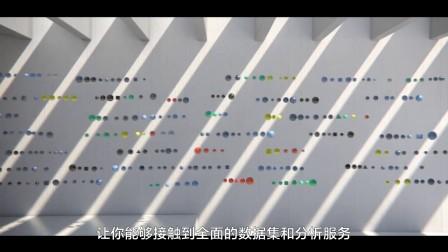 Buck 工作室为 IBM 做的炫酷粒子特效广告