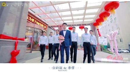 2017.8.26白钧谊&鲁雪 MV