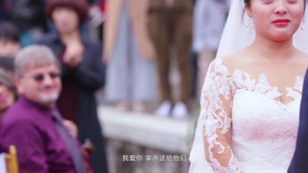 2017.10.5丹尼斯❤李沁倚 婚礼电影MV 戎子酒庄-熊猫