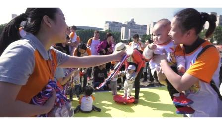 红黄蓝第十届千人亲子运动会MV