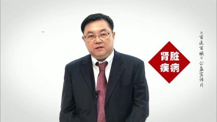 《百医百顺》名中医公益宣传片-张宗礼