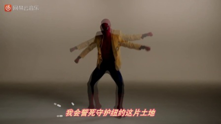 蜘蛛侠MV  Various Artists - 电影《蜘蛛侠:英雄归来
