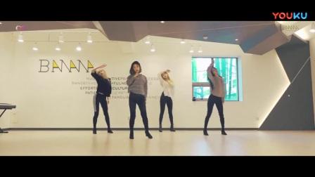 【风车·韩语】EXID《抖抖抖》舞蹈练习室版
