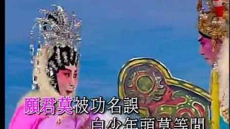 粤剧.粤曲精选《凤阁恩仇未了情》罗家宝.郭凤女_标清