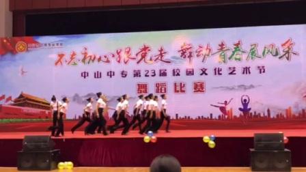15幼师2班《一起走过》舞蹈