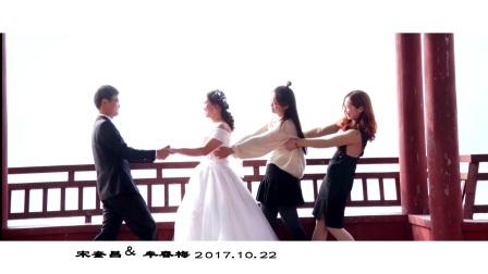 宋奎昌牟春梅婚礼MV