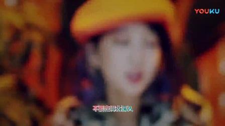 EXID《抖抖抖》官方中字版MV