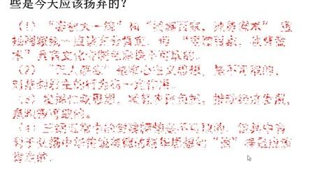 岳麓版_必修三_第一单元 中国古代的思想与科技_第3课 汉代的思想大一统_第3课汉代的思想大一统微课