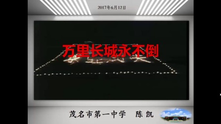 岳麓版_必修三_第五单元 近现代中国的先进思想_第20课 西学东渐_西学东渐【微课视频】