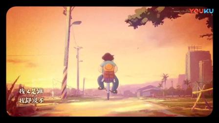 蔡依林《幸福路上》回归曲MV