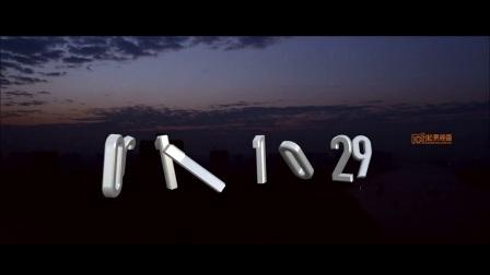 17.10.29 mv