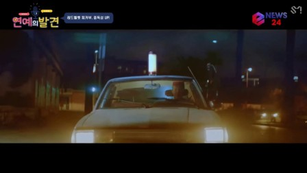 Red velvet,新曲遭韩国媒体恶评,MV黑暗风!遭质