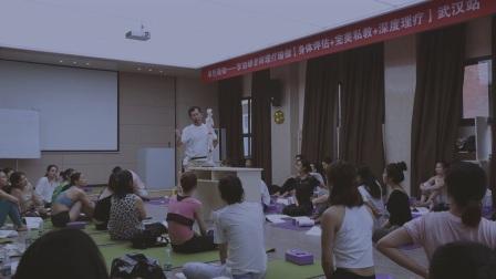 郑州瑜伽培训哪里好 全国连锁 免费试课