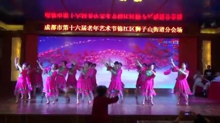 成都锦江区佳宏路社区舞蹈队(舞蹈:阿里山的