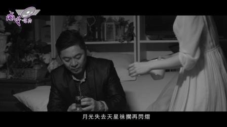 黃偉霖 - 無你的暗暝 (威林唱片 Official 高畫質