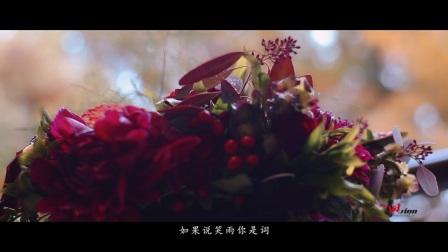 张承&刘笑雨(MV版)