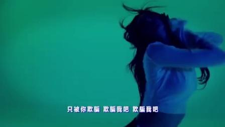 【EXID】DDD(덜덜덜) 官方全曲中字MV [韓國女團EX