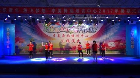 榆林李美舞蹈培训中心