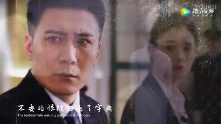 《继承人》首发谭维维演唱主题曲MV_标清