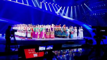 2017年CCTV舞蹈世界''舞蹈全明星'&r