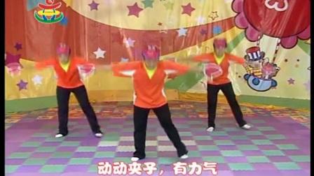 幼儿园小班儿童舞蹈《螃蟹体操》