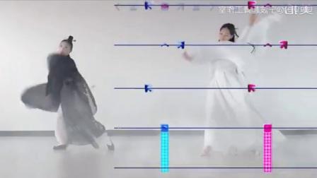 e舞成名 凉凉 舞蹈MV脚谱 花式情侣4星_标清