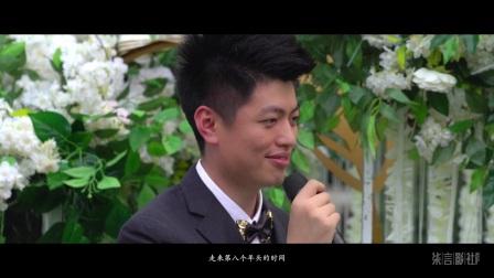 [柒言影社]20171007  |婚礼MV