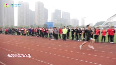 九江市移动公司第三届员工及合作伙伴趣味运动