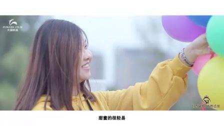玛奇朵  马宏震  巩姣  《告白气球》MV  手机版