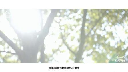 南通 爱妃玛丽 房彬 张莹莹《小酒窝》MV  手机版