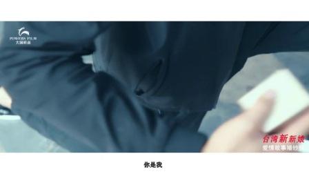许昌新新娘 李俊锋  徐静 《最重要的决定》MV