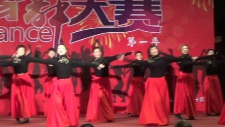紫竹院相约紫竹广场舞---2017中润杯舞蹈大赛作品