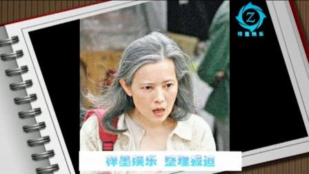 """54岁""""疯婆""""蓝洁瑛复出上综艺网友:年轻"""