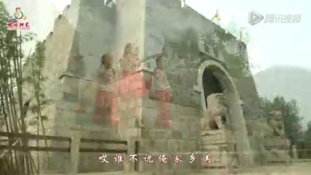 【视频:赵景雨《红山歌绿童谣》】歌曲MV