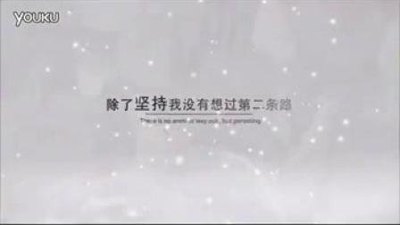 信仰之名 MV 预告第一版 TFBOYS-王俊凯_标清