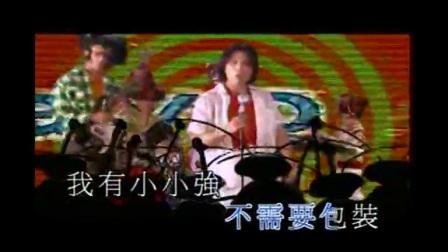 黄子华《小小强》MV版