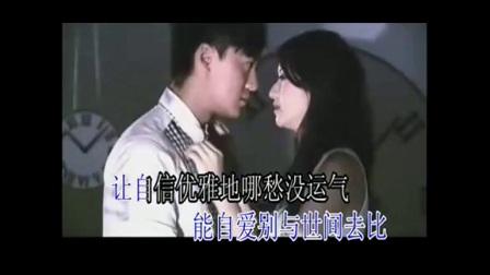 林峯《你并不孤单》MV版