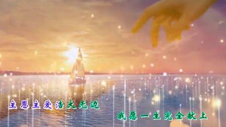小绵羊歌曲MV传媒---永恒的保障