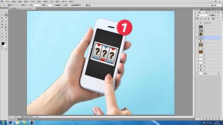 平面设计作品 ps绿色版下载 ps通道抠图教程 高清视频