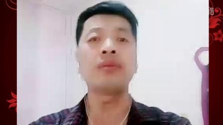 全民大戏台家族第二芳期 MV唱段