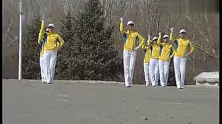 齐齐哈尔市神鹤起飞有氧健身操最新版标清版社会教案我的家乡意图v社会中班图片