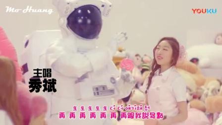 【小恒人生】宇宙少女WJSN - MoMoMo (认人)中文字幕