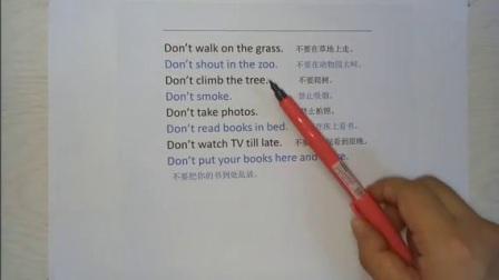 小学_英语_外研版小学英语五(上)同步作文手机微课全集之十