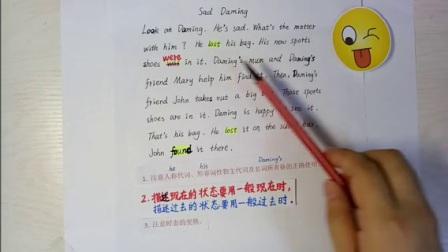 小学_英语_外研版小学英语五(上)同步作文手机微课全集之四